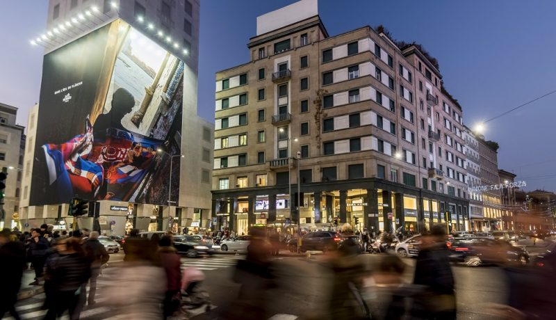 Ricerca Ufficio di 500 mq c.a. in Zona Milano Centro